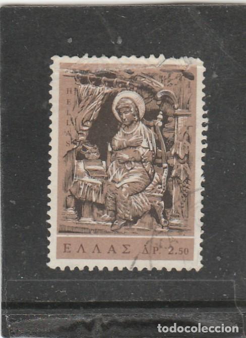 GRECIA 1966 - YVERT NRO. 905 - USADO - DEFECTO (Sellos - Extranjero - Europa - Grecia)
