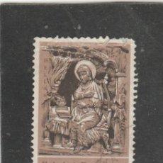 Sellos: GRECIA 1966 - YVERT NRO. 905 - USADO - DEFECTO. Lote 168519632