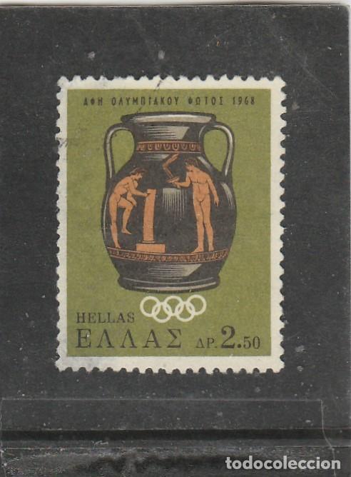 GRECIA 1968 - YVERT NRO. 947 - USADO - ADELGAZADO (Sellos - Extranjero - Europa - Grecia)