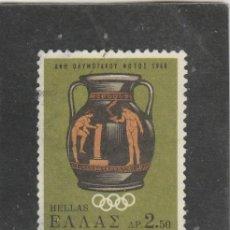 Sellos: GRECIA 1968 - YVERT NRO. 947 - USADO - ADELGAZADO. Lote 168520868