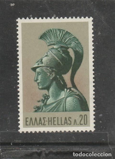 GRECIA 1968 - YVERT NRO. 955 - NUEVO - (Sellos - Extranjero - Europa - Grecia)