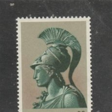 Sellos: GRECIA 1968 - YVERT NRO. 955 - NUEVO -. Lote 168521004