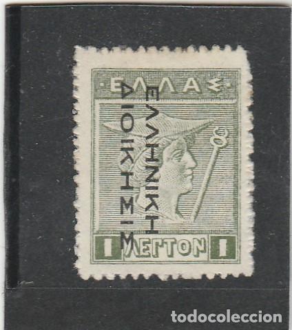 GRECIA 1912 - YVERT NRO. 199 - USADO - (Sellos - Extranjero - Europa - Grecia)