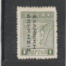 Sellos: GRECIA 1912 - YVERT NRO. 199 - USADO -. Lote 168521588