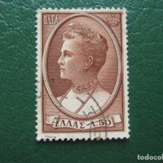 Sellos: GRECIA, 1956* YVERT 626 . Lote 169386024