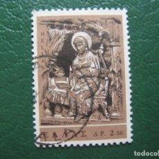Sellos: GRECIA, 1966* LA ANUNCIACION, YVERT 905. Lote 169386312