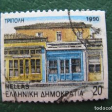 Sellos: GRECIA, 1990* SELLO USADO. Lote 169545092