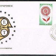 Sellos: [CF2091B] GRECIA 1964, FDC SERIE EUROPA (NS). Lote 170428368