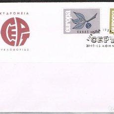 Sellos: [CF2092B] GRECIA 1965, FDC SERIE EUROPA (NS). Lote 170429060