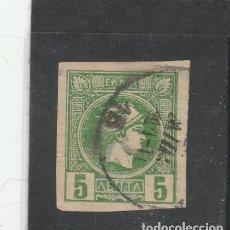 Sellos: GRECIA 1886-88 - YVERT NRO. 57 - USADO. Lote 171348743