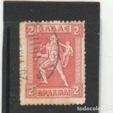 Sellos: GRECIA 1912 - YVERT NRO. 198F - USADO - RESTOS DE PAPEL AL DORSO. Lote 171352045
