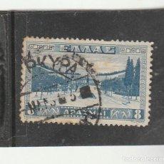 Sellos: GRECIA 1934 - YVERT NRO. 404 - USADO - SEÑALES DE OXIDO AL DORSO. Lote 171352954