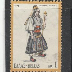 Sellos: GRECIA 1972 - YVERT NRO. 1074 - USADO - . Lote 171364512