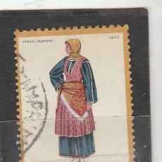Sellos: GRECIA 1972 - YVERT NRO. 1079 - USADO - . Lote 171364663