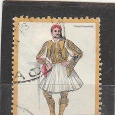 Sellos: GRECIA 1973 - YVERT NRO. 1108 - USADO - . Lote 171365393