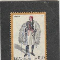 Sellos: GRECIA 1973 - YVERT NRO. 1109 - USADO - . Lote 171365464