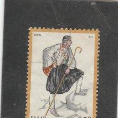 Sellos: GRECIA 1973 - YVERT NRO. 1111 - USADO - . Lote 171365512