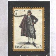 Sellos: GRECIA 1973 - YVERT NRO. 1117 - USADO - . Lote 171365658