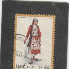 Sellos: GRECIA 1973 - YVERT NRO. 1116 - USADO - . Lote 171365782