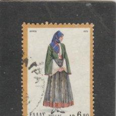 Sellos: GRECIA 1973 - YVERT NRO. 1118 - USADO - . Lote 171365822