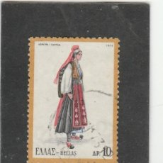 Sellos: GRECIA 1973 - YVERT NRO. 1120 - USADO - . Lote 171365875