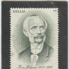 Sellos: GRECIA 1973 - YVERT NRO. 1138 - USADO - . Lote 171368087