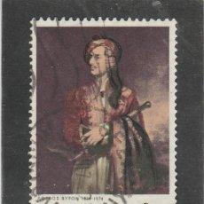 Sellos: GRECIA 1974 - YVERT NRO. 1142 - USADO - . Lote 171368218