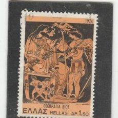 Sellos: GRECIA 1974 - YVERT NRO. 1147 - USADO - . Lote 171368244