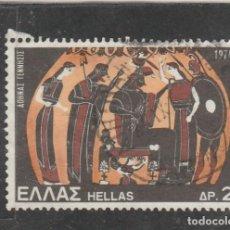 Sellos: GRECIA 1974 - YVERT NRO. 1148 - USADO - . Lote 171368267