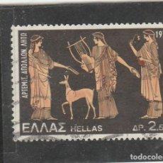 Sellos: GRECIA 1974 - YVERT NRO. 1149 - USADO - . Lote 171368284