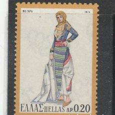 Sellos: GRECIA 1974 - YVERT NRO. 1158 - NUEVO - . Lote 171368430