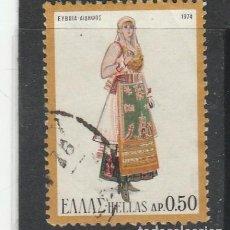 Sellos: GRECIA 1974 - YVERT NRO. 1160 - USADO - . Lote 171368497