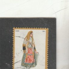 Sellos: GRECIA 1974 - YVERT NRO. 1167 - USADO - . Lote 171368609