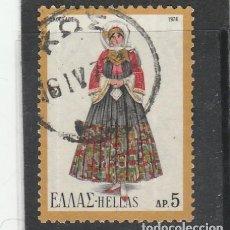 Sellos: GRECIA 1974 - YVERT NRO. 1168 - USADO - DOBLEZ. Lote 171368683