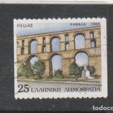 Sellos: GRECIA 1988 - YVERT NRO. 1688B - USADO - . Lote 171369473