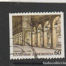 Sellos: GRECIA 1988 - YVERT NRO. 1691B - USADO - . Lote 171369710