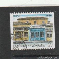 Sellos: GRECIA 1990 - YVERT NRO. 1745B - USADO - . Lote 171369864