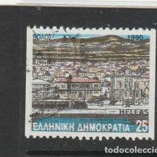 Sellos: GRECIA 1990 - YVERT NRO. 1746B - USADO -. Lote 171369898