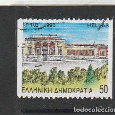 Sellos: GRECIA 1990 - YVERT NRO. 1748B - USADO - . Lote 171369957