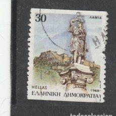 Sellos: GRECIA 1988 - YVERT NRO. 1689B - USADO - . Lote 171370267