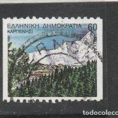 Sellos: GRECIA 1992 - YVERT NRO. 1805B - USADO - . Lote 171370573