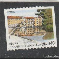 Sellos: GRECIA 1992 - YVERT NRO. 1810B - USADO - . Lote 171370598