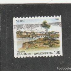 Sellos: GRECIA 1992 - YVERT NRO. 1811B - USADO - . Lote 171370684