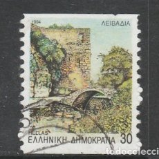 Sellos: GRECIA 1994 - YVERT NRO. 1848B - USADO - . Lote 171370793