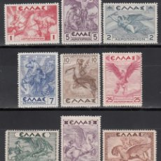 Sellos: GRECIA, AÉREOS 1935 YVERT Nº 22 / 30 /*/ . Lote 171641754