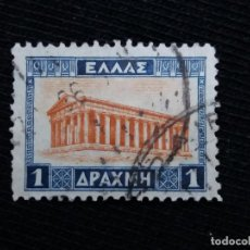 Sellos: SELLO GRECIA, 1 APAXMH AÑO 1927, . Lote 171700062
