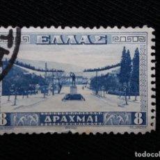 Sellos: SELLO GRECIA, 8 APAXMAI, AÑO 1934, . Lote 171700252