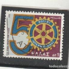 Sellos: GRECIA 1978 - YVERT NRO. 1298 - USADO - ADELGAZADO. Lote 174105828