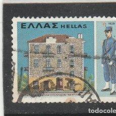 Sellos: GRECIA 1978 - YVERT NRO. 1319 - USADO - DORSO MANCHADO. Lote 174106110