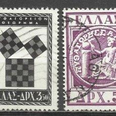 Sellos: 7145F-GRECIA SERIE COMPLETA 1955 Nº618/20 USADO,BUENA CALIDAD.GREECE -GRIECHENLAND- GRECE. Lote 174510668
